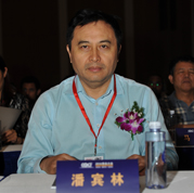 上海华易豪房地产发展公司